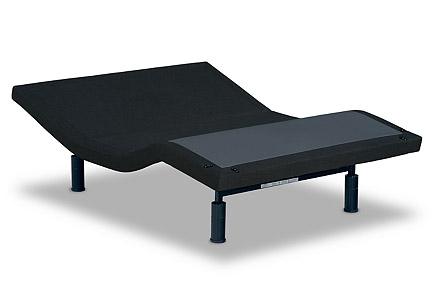 Reverie Adjustable Beds Lonestar Mattress Outlet